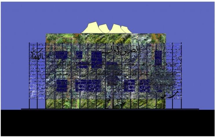 MAC façade sud