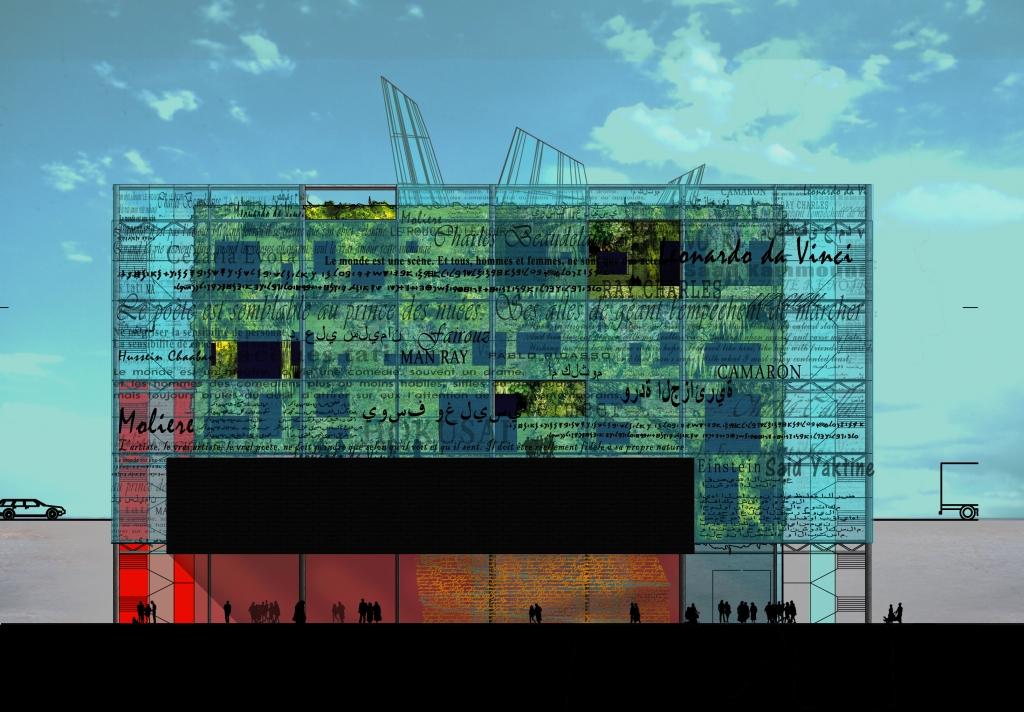 Maison des Arts & de la Culture