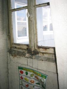 détail intérieur fenêtre façade sud